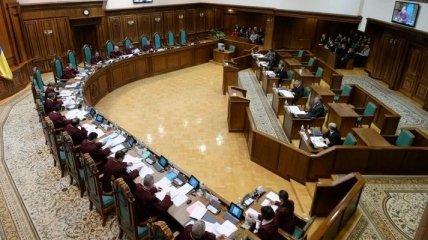 В ГБР открыли дело против экс-председателя КС