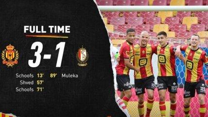 Украинский форвард забил победный гол в чемпионате Бельгии (видео)