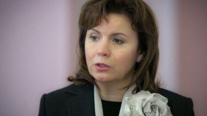 Ставнийчук освобождена с должности советника Президента