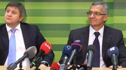 """Правительство сформировало наблюдательный совет """"ПриватБанка"""""""