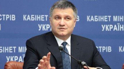 Против главы МВД Авакова возбуждено уголовное дело