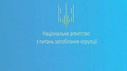 Число подающих е-декларации чиновников увеличится