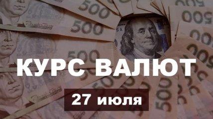 Гривна продолжает расти: курс валют в Украине на 27 июля