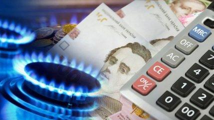 Цена на газ - один из главных вызовов нового отопительного сезона