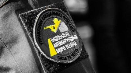 """НАБУ: Шестерым задержанным по """"янтарному делу"""" объявили о подозрении"""