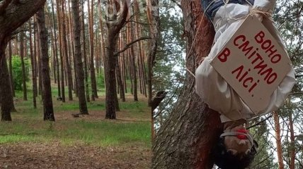 """""""Он мусорил в лесу"""": защитники природы на Киевщине придумали оригинальный лайфхак (фото)"""