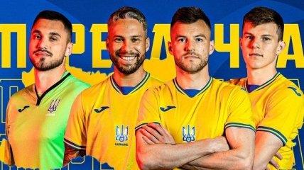 Швеция 1:2 Украина - видео голов и прямая трансляция матча нашей сборной в 1/8 Евро-2020