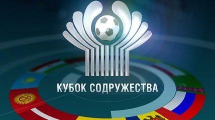 Украина отказалась от участия в Кубке Содружества в России
