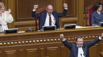 """Как депутаты голосовали за """"мовный"""" закон и кто воздержался (Видео)"""