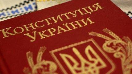 Германия раскритиковала новые изменения в Конституцию в части децентрализации