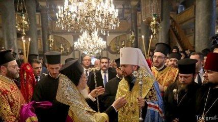 В Константинополе началась служба, во время которой будет передан Томос