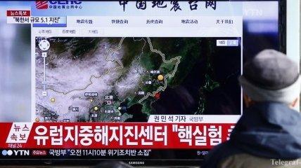 КНДР объявила об успешном испытании водородной бомбы