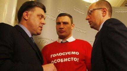 Луценко рассказал, кто от оппозиции будет кандидатом в президенты