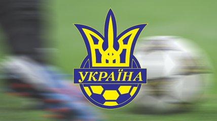 Юношеская сборная Украины пробилась на Евро-2015