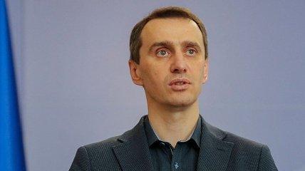 Карантин: в Минздраве рассказали, когда Украину еще раз поделят на зоны
