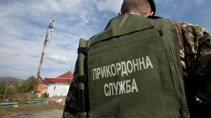 Операция по перекрытию украинско-российской границы завершена