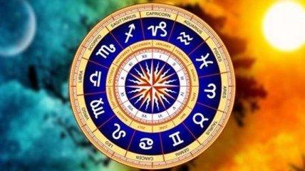 Гороскоп на сегодня, 18 июня 2019: все знаки Зодиака