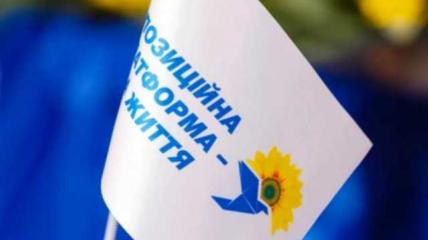 Харьков пытается взять под контроль местная ячейка ОПЗЖ во главе с депутатом Андреем Спасским, - СМИ