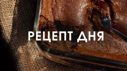 Рецепт дня: Шоколадный пудинг (в духовке)
