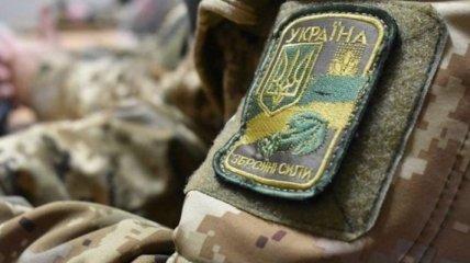 Подрыв авто с военными ВСУ на Донбассе: появились новые подробности