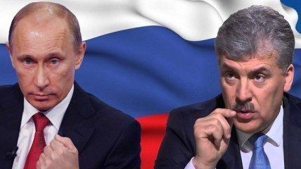 Росія не піде з Криму і Донбасу навіть після смерті Путіна, - Казарін