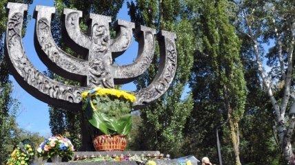 Церкви призвали не политизировать мемориализацию Бабьего Яра