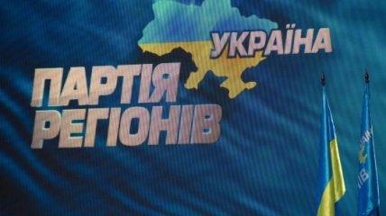 В ПР недовольны действиями оппозиции возле Верховной Рады