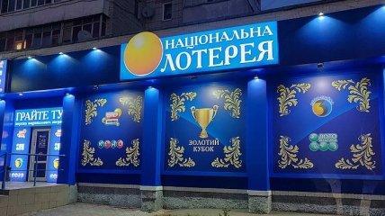 В Украине сорвали джекпот в 33 млн грн: в сети гадают, кто оказался везунчиком