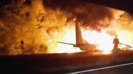 Ан-26 разбился год назад