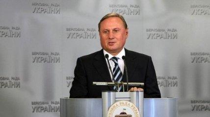 Ефремов: Большинство готово работать без оппозиции