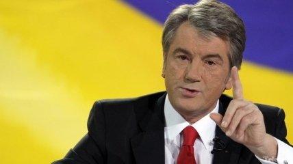 Ющенко не пригласили на круглый стол единства