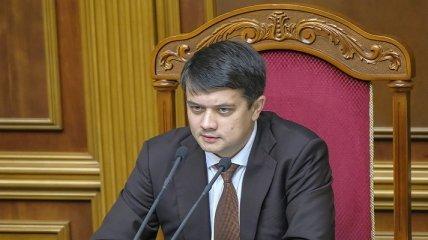 В семье Дмитрия Разумкова случилось горе: спикер Рады ушел в отпуск