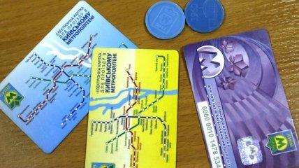 Киевский метрополитен скоро прекратит продажу жетонов