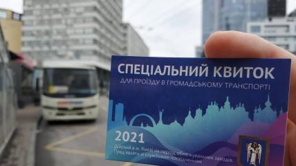 Более 250 тысяч спецпропусков на случай карантина жители столицы заказали только за сентябрь