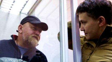 Расследование дела Рубана и Савченко завершено
