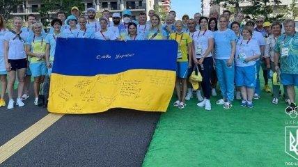 Российский канал не показал выход украинцев на параде спортсменов в Токио, уйдя на рекламу