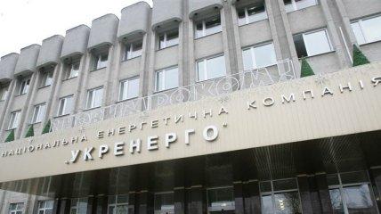 Минэнегроугля выплатило 70 миллионов гривен шахтерам на зарплаты