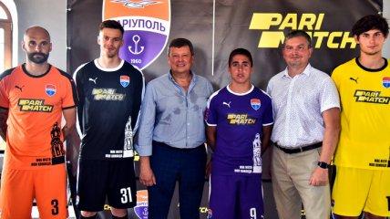 """Parimatch и """"Мариуполь"""" объявили о начале сотрудничества"""