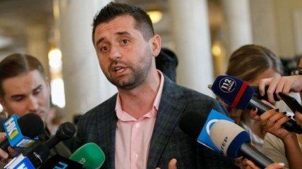 Арахамия подробно рассказал о возможном назначении Саакашвили