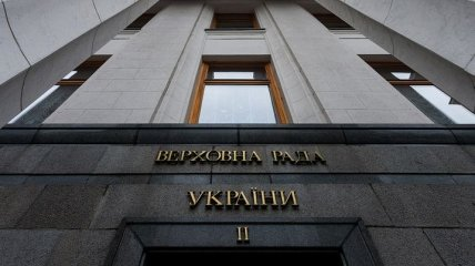 Рада назначила председателя Фонда госимущества и главу АМКУ