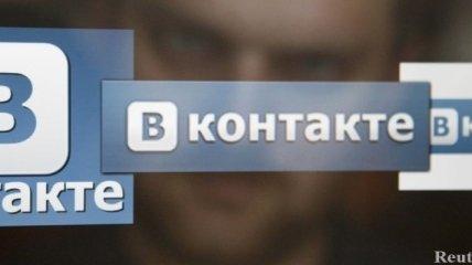 """Миндоходов: Серверы с медиа-файлами """"Вконтакте"""" изъяты"""