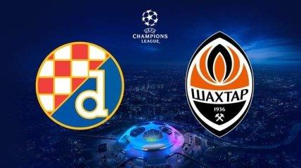 Динамо З - Шахтер: анонс матча Лиги чемпионов