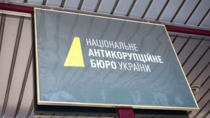 В НАБУ рассказали о дальнейших действиях относительно нардепов Дейдея и Лозового
