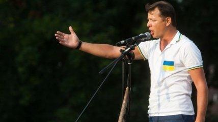 Ляшко: Фашисты из ПР захватили власть в Украине