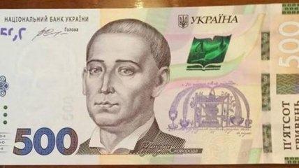 Сковорода и Шевченко: НБУ назвал топ купюр среди фальшивомонетчиков