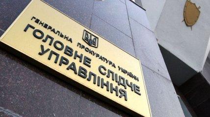 """ГПУ: Побег """"беркутовцев"""" организовал один из руководителей ОО """"Никто кроме нас"""""""