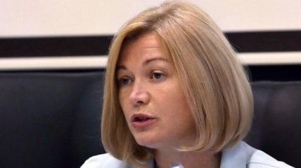 Геращенко о дебатах в ПАСЕ: Сторонникам Путина было стыдно