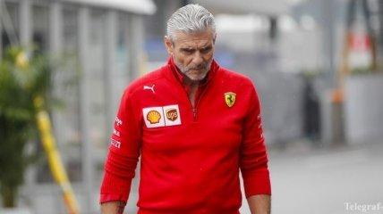 Руководитель Ferrari покинул команду