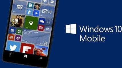 Для Windows 10 Mobile неожиданно вышло новое обновление