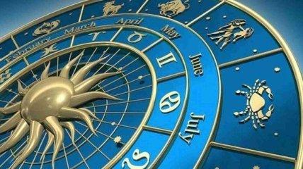 Гороскоп на сегодня, 17 февраля 2018: все знаки зодиака